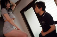 Gvh-300 A Lewd Wife Who Provokes With No Bra No Panties Has Moved To The Next Door