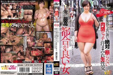 Juny-046 I Want To Contact Only When I Want To Spear I'm The Most